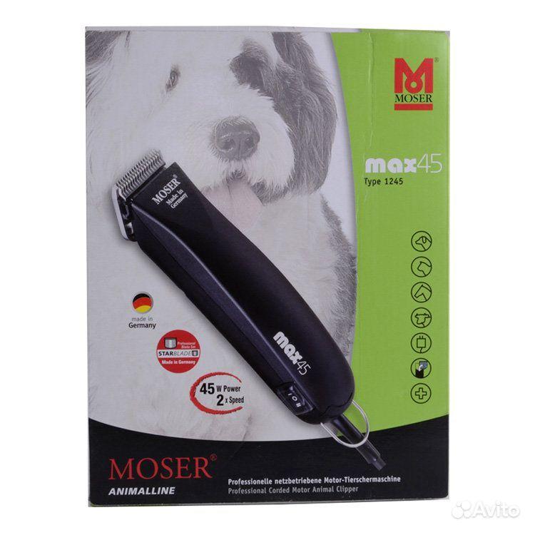 Moser машинки для стрижки котов и
