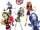 Куклы Monster High Коффин Бин