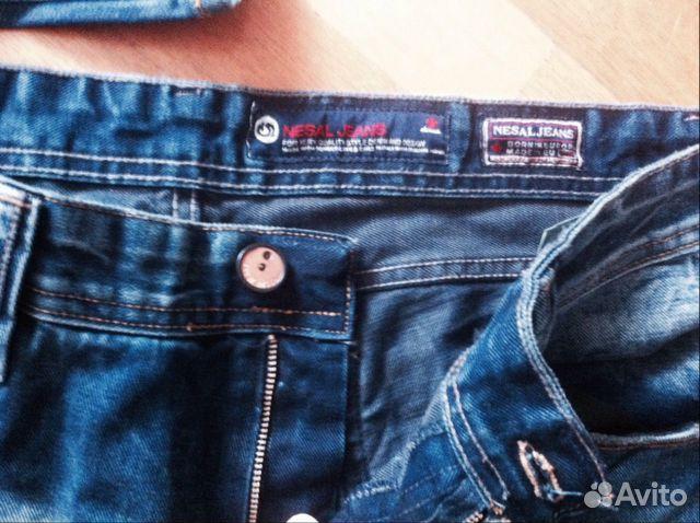 Авито джинсы москва