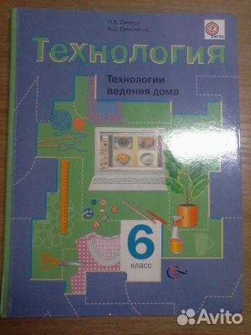 Электронные Учебники За 7 Класс Скачать Бесплатно