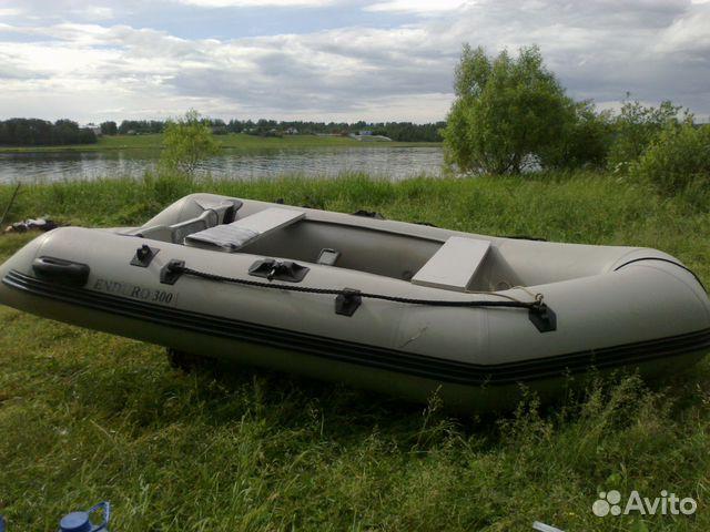 Лодки ПВХ, катамараны, алюминиевые и - Avito ru
