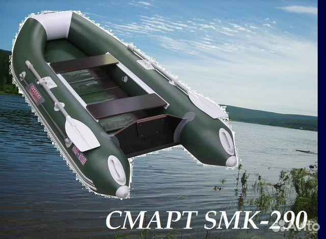 лодка пвх смарт smk-290 le великий новгород