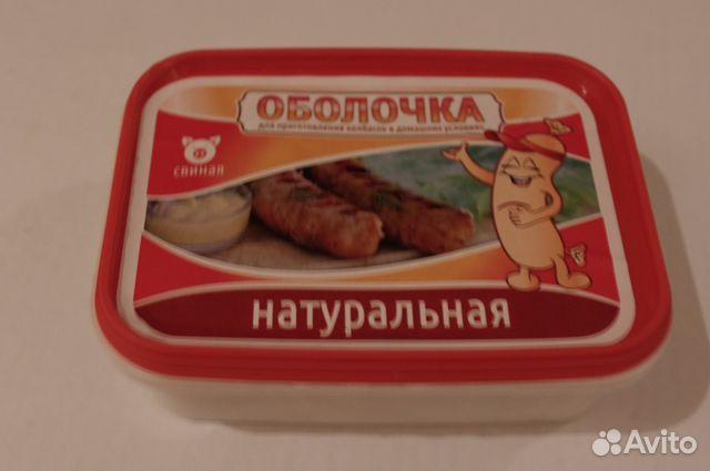 Оболочка для колбасы как сделать
