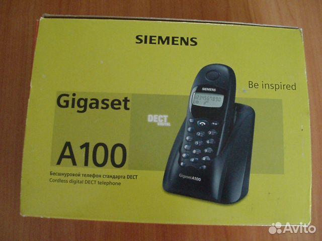 Телефон для виртуального номера