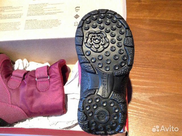 SUPERFIT® - Здоровый Детская одежда Обувь