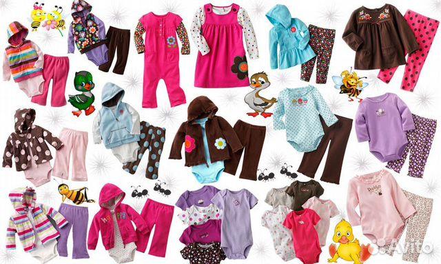 Детские сайты про одежду