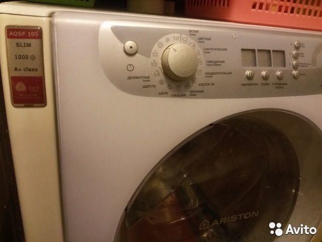 Ремонт стиральных машин ariston hotpoint