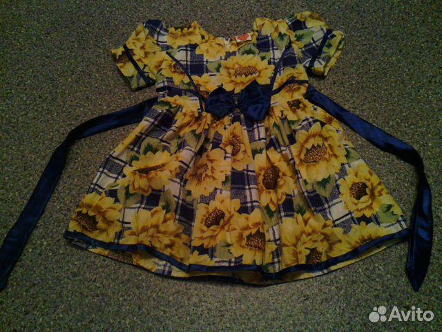 Купить детскую одежду дешево Самара