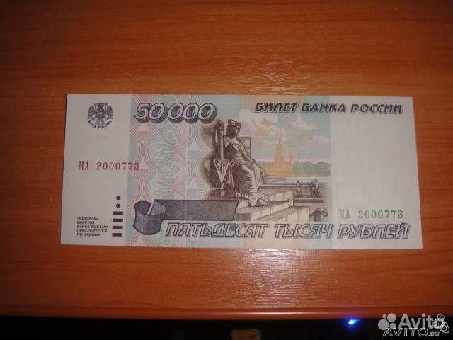 Где в омске заработать 1000 рублей