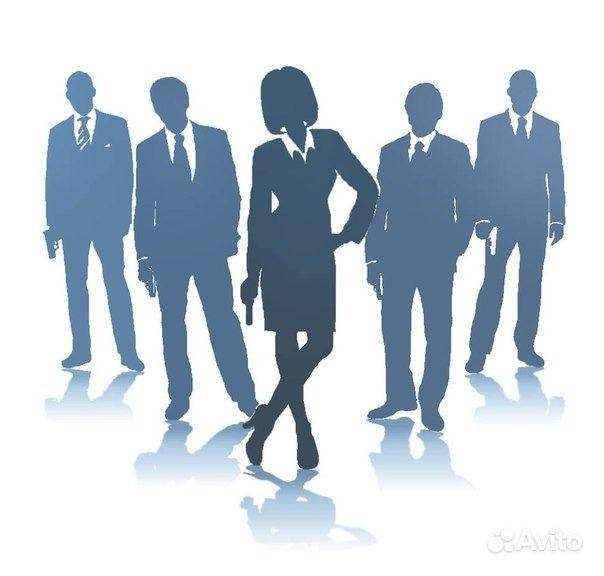 Поиск клиентов это работа или услуга - 3