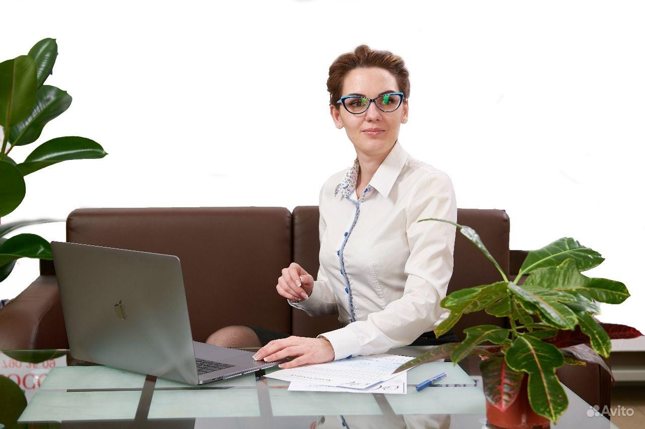Работа бухгалтером в свао когда всемирный день бухгалтера