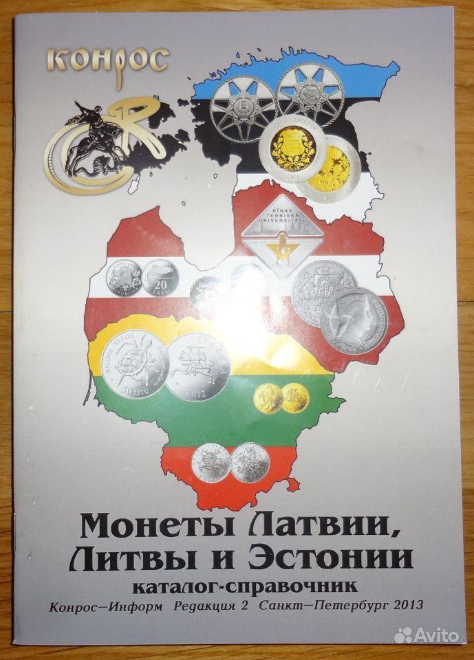 каталог компаний литвы: