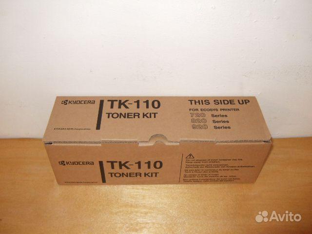 kyocera-tk-110-toner-v-moskve