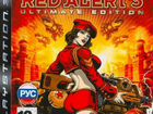 Red Alert 3 PS3