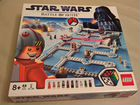 Раритетное Lego Star Wars Battle of Hoth 3866