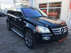 Mercedes-Benz GL-класс, 2008   Автомобили | «Риэл-Авто»