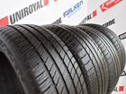 225 50 R17 Michelin Primacy HP 94D