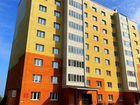 2-к квартира, 61.7 м², 7/9 эт.