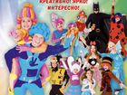 Аниматор на детские праздники