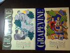 Grapevine учебник английского языка