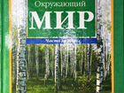 Учебники 1-9 классы