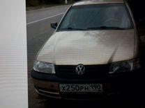 Volkswagen Pointer, 2005 г., Москва