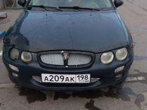 Rover 25, 2000 г., Санкт-Петербург