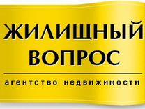 Агент по недвижимости обучение бесплатное — Вакансии в Санкт-Петербурге
