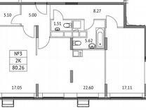 2-к квартира, 80.3 м², 2/8 эт.