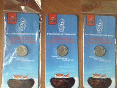 Этикеток значков монет в московской области значек всегда котов