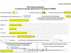 для регистрации ип нужен ли перевод паспорта
