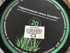 Гидропосевная смесь и Мульча для гидропосева газон