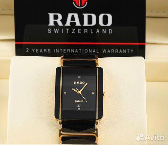 Часы rado integral jubile оригинал цена