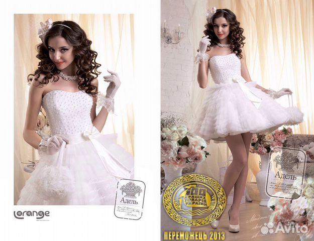 Купить модное платье на авито