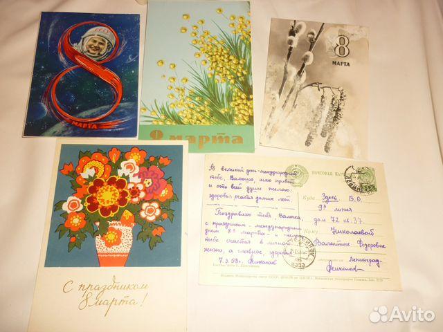Васильев к.а. наборы открыток 334