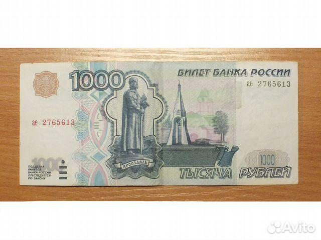 производителя многофункционального 5 тысяч рублей без модификации цена термобелье термобелье англ