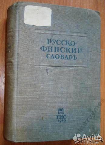 https://76.img.avito.st/640x480/193907976.jpg