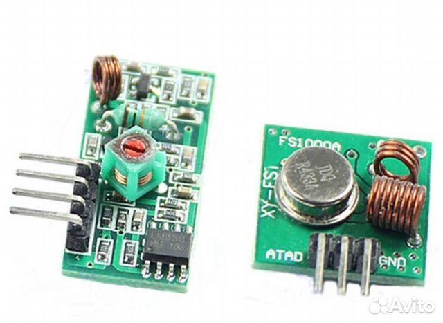 RF Link Transmitter - 315MHz - WRL-10535 - SparkFun