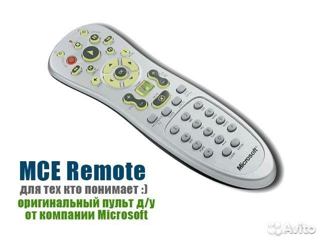 Драйвера Для Microsoft Remote Control And Receiver V1 0A