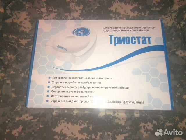 русифицирован - фото 11