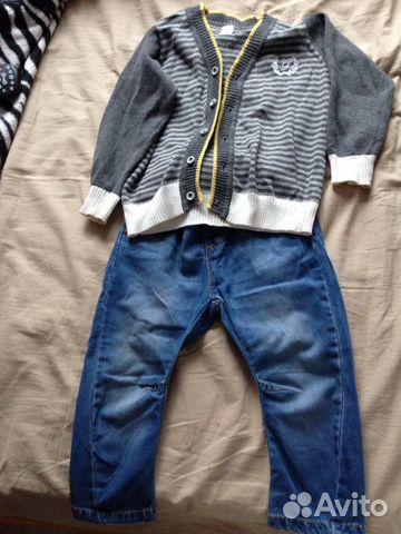 джинсовая кофта с доставкой