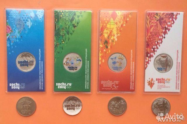 Сочи цветные список монет российская федерация 10 рублей