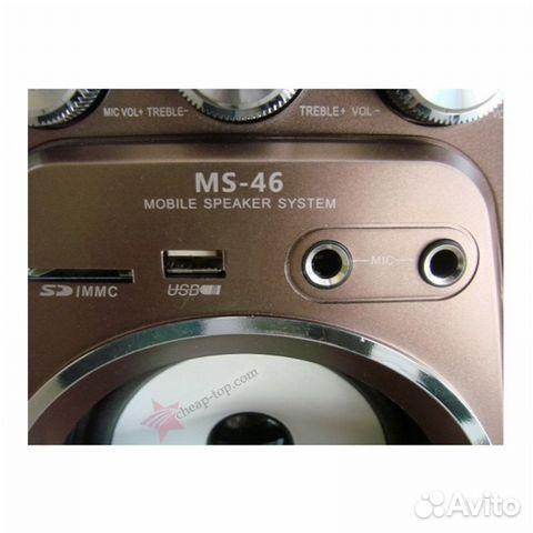 инструкция Ms-46bt - фото 4