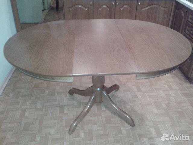 Обеденный стол  авито
