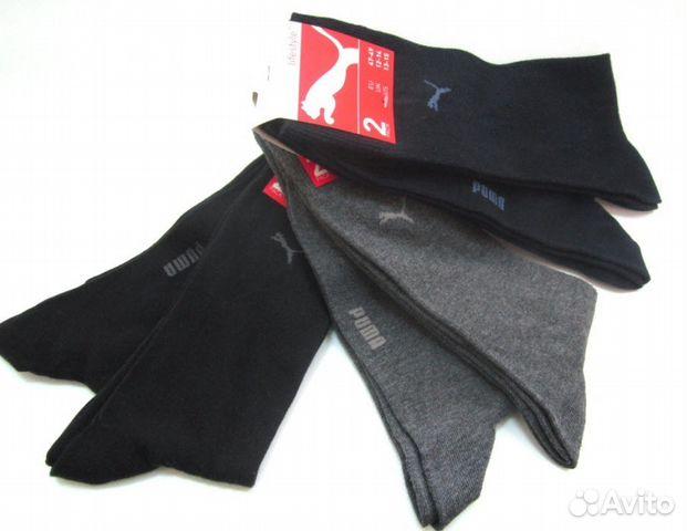 0b308bbd6fa6 Мужские носки Puma и Nike. Пума. Р. 47-49. Новые купить в Пермском ...
