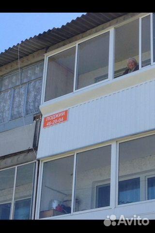 Остекление балконов, лоджий. монтаж заборов, кровли и фасадо.