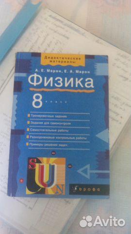 Решебник русский 2 сильнова