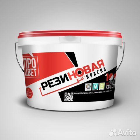 купить краску для бетона в белгороде