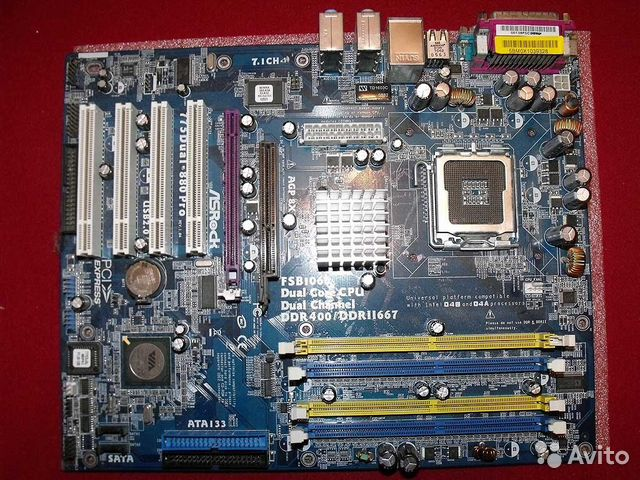 ASROCK 775DUAL-880PRO DRIVER FOR PC