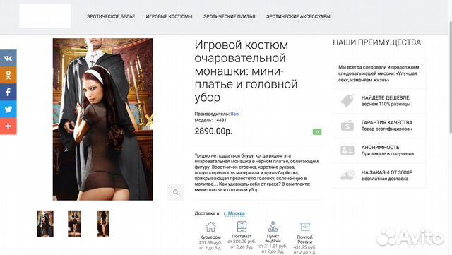 biznes-intim-magazin